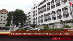 Pakistan expresses concern over situation in Syria.