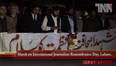 March on International Journalists Remembrance Day, Lahore