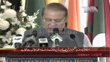 Islamabad- PM Nawaz Sharif addresses in SAARC Conference