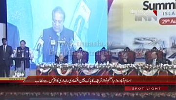 Islamabad - PM Nawaz Sharif addresses