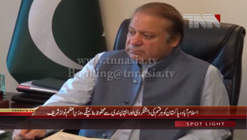 Islamabad- PM Nawaz Sharif chairs Meeting