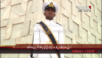 Karachi- Independence Day, Change of Guard Ceremony