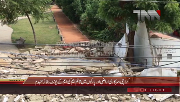 Karachi- MQM unit offices Demolished