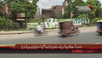 Lahore- Independence Day Preparation