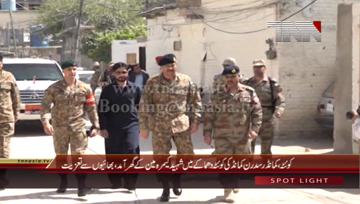 Quetta- Commander Southern Command General Amir Riaz for Condolences
