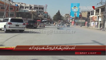 Quetta- Quetta Incident, Shutter Down Strike