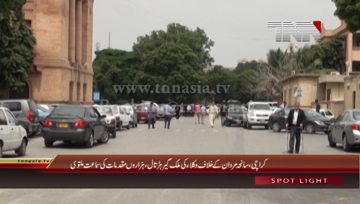 Karachi- Lawyers Strike against Mardan Incident