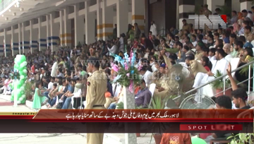 Lahore- Pakistan Defence Day Observed today