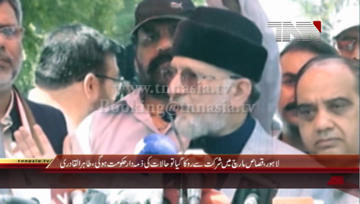 Lahore - PAT Chief Tahir ul Qadri Media Talk