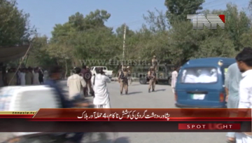 Peshawar- Four Terrorists killed in Peshawar Christian Colony attack