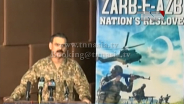 Rawalpindi- DG ISPR Lieutenant General Asim Saleem Bajwa Press Briefing