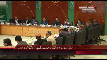 Islamabad- Federal Minister for Planning and Development Ahsan Iqbal chairs Meeting