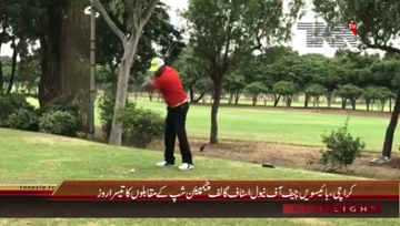 Karachi- 3rd Day CNS Open Golf Championship