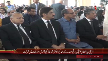 Karachi- CM Sindh attends State Funeral Prayers of Dr Ruth Pfau