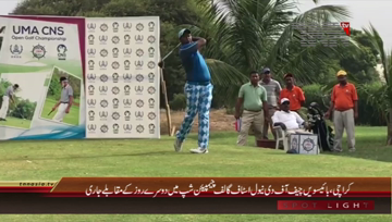 Karachi- CNS Golf Championship 2nd Day