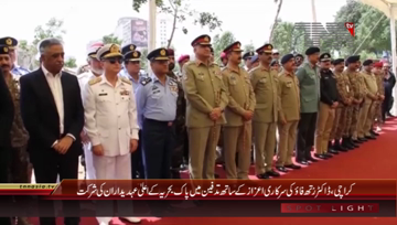 Karachi- Pakistan Navy participation in State Funeral of Dr Ruth Pfau
