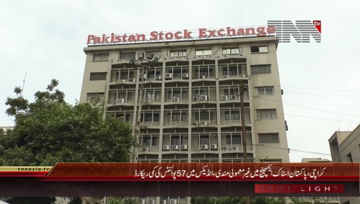 Karachi- Pakistan Stock Exchange, 100 Index declines by 57 Points