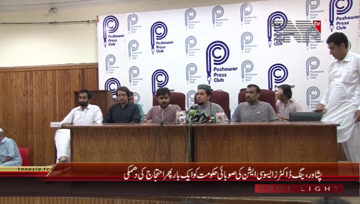 Peshawar- Youngs Doctor Association Dr Alamgir Yousufzai Press Conference
