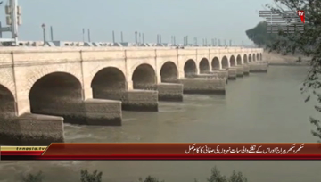 Sukkur- Sukkur Barrage and Canals Cleaning Work Complete