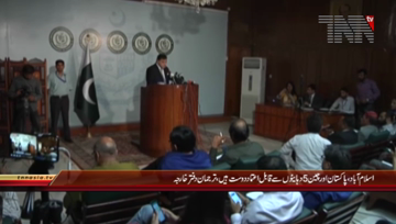 Islamabad- Weekly Foreign Office Briefing