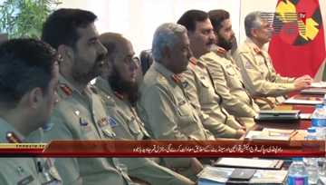 Rawalpindi- COAS visited Army Elections Support Center
