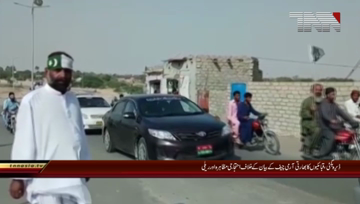 Dera Bugti- Rally Against Indian Army Chief