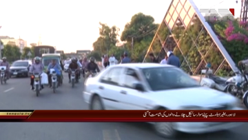 Lahore- Punjab IGP for increasing challan fee to improve traffic system