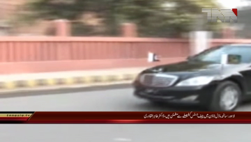 Lahore: Model Town is satisfied with the Chief Justice's case-Dr Tahir ul Qadri