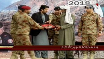 Quetta- Balochistan has been cracking in the eyes of the enemy deputy speaker National Assembly