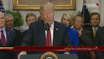 Washington-Pakistan does not do anything for the US,Trump