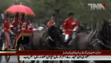 Islamabad- Crown prince departs from country