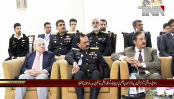 Islamabad- Pakistan Navy hosts 8th ROPME SEA Area HYDRO-GRAPHIC COMMISSION meeting
