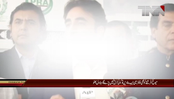 Munich- NAB is being used to Opposition, Bilawal Bhutto