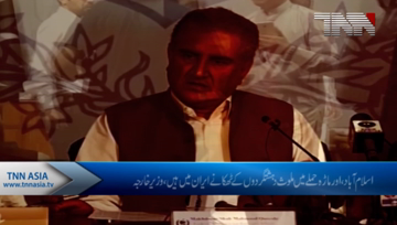 Islamabad- Hope Iran will take visible action against anti-Pakistan elements, Shah Mehmmod Qureshi