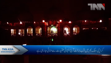 Karachi- Shab-e-Barat to be observed with religious fervour tonight