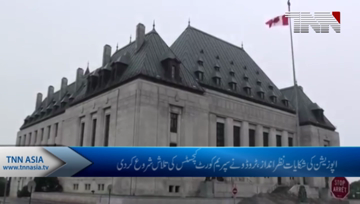 Trudeau ignores Tory complaints, launches search for next Supreme Court justice