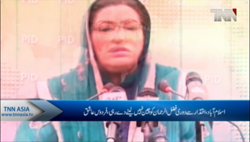 Islamabad- Government efforts for Strong pakistan, Firdous Aashiq Awan