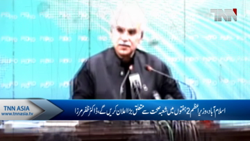 Islamabad- Special Assistant to PM for National Health Dr Zafar Mirza Press Conference