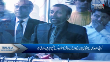 Karachi- New provinces should be formed on administrative basis, not ethnic: Farooq Sattar