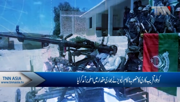 Kohlo- Levies Force Action, Heavy weapons recovered