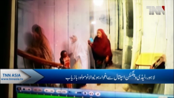 Lahore- Police arrests accused who kidnapped an infant from Lady Willington Hospital 2 days ago