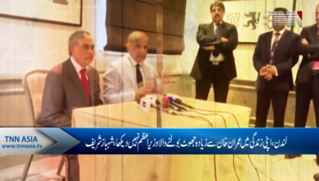 London- Opposition parties to gather for consultations after Eid Shehbaz Sharif.