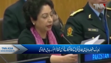 New York- Pakistan Condemns Indian aggression in UNO