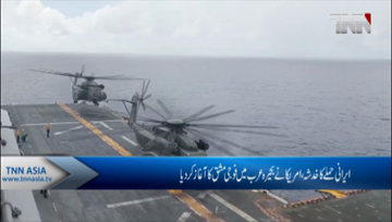 US conducts Navy exercises in Arabian Sea