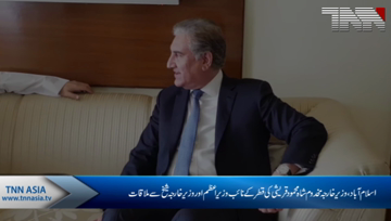 Islamabad- FM Shah Mehmod Qureshi calls on Vice PM and Foreign Minister of Qatar