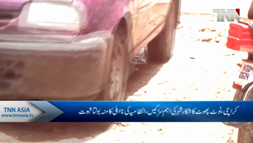 Karachi- Raods in Bad Condition