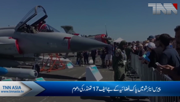 Paris- PAF JF-17 Thunder gets swarmed by aviation enthusiasts at Paris Air Show