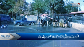 Peshawar-First KPK Elections being held in Ex-FATA