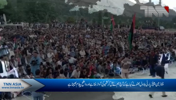 Chairman PPP Bilawal Bhutto has said that today we have to become the voice of Kashmir and send a clear message.