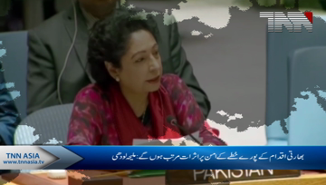 India sabotaging peace, UN resolution on Kashmir: Maleeha Lodhi